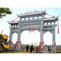 江西村头石牌楼图片样式大全-嘉祥长城石雕