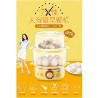 生活元素(LIFE ELEMENT)多功能单双层组合大容量煮蛋器7分钟完成一次16个蛋