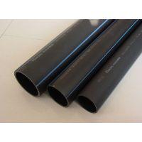 供应PE塑料管, HDPE给水管及配件批发,产地广东,规格63*2.2mm