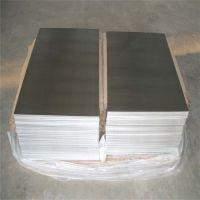 6063铝板哪家好 斯瑞特铝板材生产厂家
