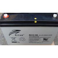 RITAR瑞达蓄电池RA-120免维护铅酸蓄电池品质及报价