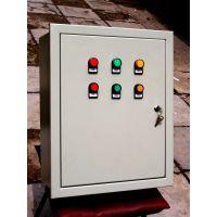 西安电缆桥架厂 配电输电设备 西安配电箱批发供应价格