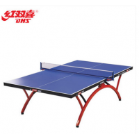 红双喜T2828乒乓球台,折叠移动式乒乓球台