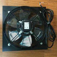 【供应】寿力空压机风扇_寿力空压机配件原厂正品销售电话4006320698
