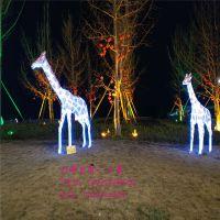 公园景观灯 国庆路灯杆造型灯 节日装饰LED灯 滴塑长颈鹿造型灯