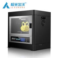 供应极光尔沃A8S工业级大尺寸350*250*300mm高精度FDM3D打印机