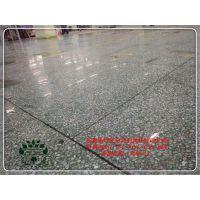 东莞市中堂镇旧水磨石翻新施工+水磨石地面翻新的全新价格