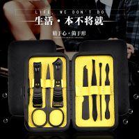 镀钛7件套美容美甲工具套装 指甲剪刀套装 指甲钳修脚甲工具套装
