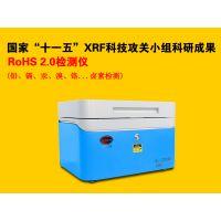 光谱仪RoHS管控仪器、无卤检测、XRF筛检
