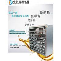 zkry-800北京畜牧风机湿帘冷风机轴流风机水帘降温通风系统