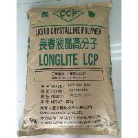 【低粘度】LCP台湾长春LCP-270 B3G