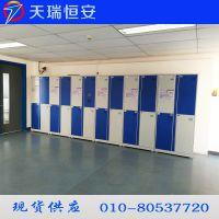 天瑞恒安 TRH-KL-24 北京体育公园存包柜项目,北京体育幼儿园电子智能柜