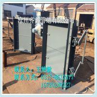 挡板式调节门750*700*500 电动执行器 齐鑫专业生产