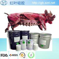 硅胶浸渗技术制作标本用的专用液体硅胶