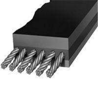 钢丝绳芯输送带|钢丝绳芯皮带接头|输送带厂家