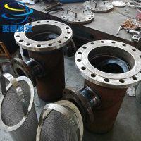 供应篮式过滤器 可非标定制 不锈钢 碳钢可选