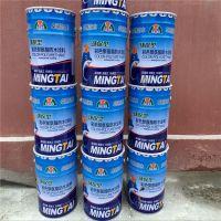 双组份|水性聚氨酯防水涂料 951涂料 环保防水材料 黑色