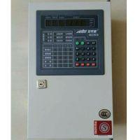 安可信AEC2232b气体探测器 厨房餐厅食堂燃气报警探测器