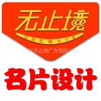 胶南画册设计/黄岛logo设计