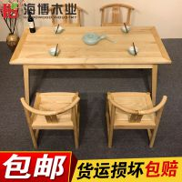 汇海博德全实木白蜡木饭店餐桌椅组合中式长方形餐厅6/4人吃饭桌子多功能