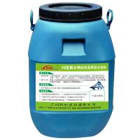双虹苯乙烯防水涂料工装防水销量前十