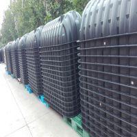 厂家直销1立方塑料化粪池 新型化粪池 污水处理设备 规格齐全