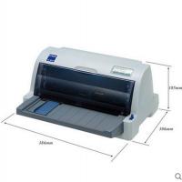 爱普生LQ-80KF针式打印机发票票据税控出库单快递单连打