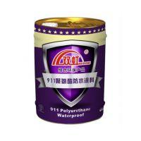 精心制作的911聚氨酯防水涂料广东湛江销量当先-行业上市公司双虹防水