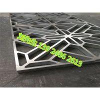 企业雕花铝单板---集团吊顶铝单板广东崇匠建材面向全国销售