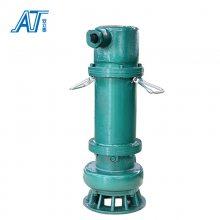 BQS25-10-2.2深井潜水泵 深井泵 矿用排污泵 排沙泵 厂家直销库存现货