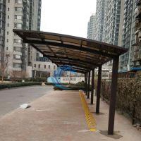 设计安装定制别墅停车棚pc耐力板铝合金露台棚窗棚户外遮阳雨棚