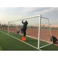 江西校园体育器材用品生产厂家 各种体育器材价格 足球门生产厂家
