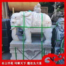 做工精美的汉白玉小象一对 店铺门口石雕小象