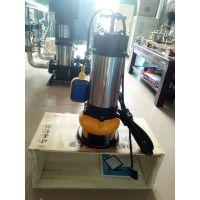 优质管道离心泵 管道泵 增压泵 反冲洗泵 循环泵 水泵