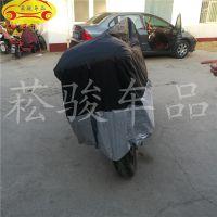 工厂直销定制 摩托车车罩车衣 210T涂银布防晒防雨型 电动车车罩