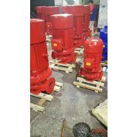 上海江洋30KW消防泵卖多少钱XBD8/20-HY