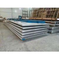 优质304不锈钢工业板材批发/宝钢不锈钢-佛山市昇盈金属材料厂