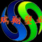 西安瑞昌环保科技有限公司