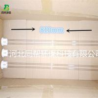 UV光氧废气处理环保设备配件 UV紫外线消毒灯管 同帮环保设备厂家