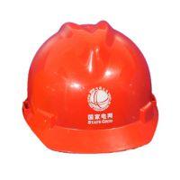 生产安全帽,电工安全帽,玻璃钢安全帽/厂家茂启