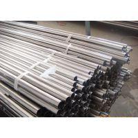 聊城304不锈钢复合管厂加工护栏,立柱,栏杆|批发零售售后服务全