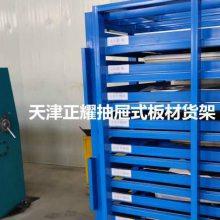 广西家具板厂家 家具厂专用货架类型 板材平放架 伸缩抽屉式设计