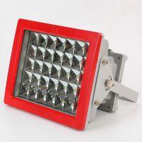 厂家定做嵌入式免维护LED防爆泛光灯50W