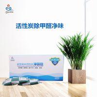 活性炭包新房装修除甲醛家用急入住室内除味竹炭包吸甲醛强力型快速环保