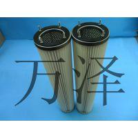 304不锈钢除尘滤芯 吊装式东丽覆膜除尘滤芯