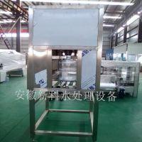 安徽新科QGF-600桶装生产线设备报价 纯净水生产设备 桶装水灌装机