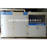 深圳 鑫鸿发NSW-200室内浓酸雾净化器与黄金煲酸提纯一体机