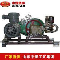 防灭火阻化喷射泵,防灭火阻化喷射泵促销中,ZHONGMEI