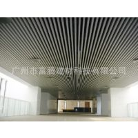 铝方通吊顶扣板 幕墙户外 铝合金门头 广告底板长城板生态木纹板