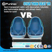 幻影星空乐享双星VR蛋椅360度全景座椅亲子互动乐园商场项目投资